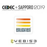シリコンスタジオ、10月5日に北海道で開催される「CEDEC + SAPPORO 2019」に協賛 「Enlighten」と「YEBIS 3」をブース展示