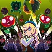 Cygames、爽快スナイピングアクションゲーム『キルベジ』Androidアプリ版をリリース