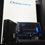 ドスパラ、VR専門スペース「ドスパラ VRパラダイス」を7月7日に秋葉原でオープン…VR関連デバイス・コンテンツの情報発信基地に