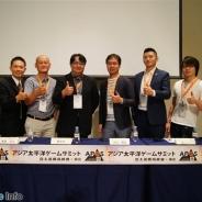 【TGS2016】アジア太平洋ゲームサミットが開催 類似点が多く見られる台湾と日本ユーザー