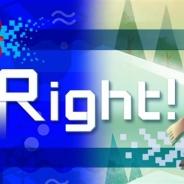 """コロプラ、新作""""ライト""""ゲーム『Right!』を配信開始 障害物を""""右に""""避けながら進んでいくお手軽アクションゲーム"""