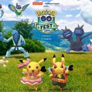 Nianticとポケモン、『ポケモンGO』の「Pokémon GO Fest 2021」の詳細を明らかに 「ハードロック」「アイドル」ピカチュウの姿も