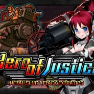 SNK、『METAL SLUG ATTACK』でイベント「Hero of Justice」開催 強靭なパワードスーツを装着した「パーシェ」が登場