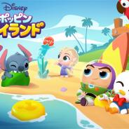 ゲームロフト、新作スマホパズルゲーム『ディズニー ポッピンアイランド』の事前登録を開始 リゾートアイランドを舞台にパズルを解きながら冒険
