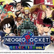 SNK、『NEOGEO POCKET COLOR SELECTION Vol.1』をニンテンドーeショップで先行発売!