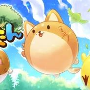 テンダ、『ヤマダパズル たぷたん』が人気グラビアアイドルの「RaMu」さんとコラボ RaMuさんデザインの新キャラクターがゲーム内に追加