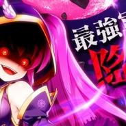 DMM GAMES、『三国志戦姫~乱世に舞う乙女たち~』で「狂軍師フェス」を開催 防御力特化した狂軍師「狂智・賈詡」が新登場