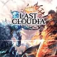 アイディス、スマホ向け新作RPG『ラストクラウディア』を発表…ティザーサイトを公開! 「ジャンプフェスタ2019」への出展も決定!