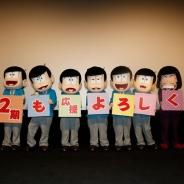 「おそ松さん 春の全国大センバツ上映祭」舞台挨拶公式レポートをお届け…藤田監督「気負う事なく楽しくやりたい」