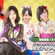 S&P、『AKB48 グループ ついに公式音ゲーでました。』でメンバーのフォトが手に入る「第22回推しメン応援イベント」を12月30日より実施