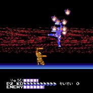 mediba、「au スマートパスプレミアム クラシックゲーム」に『飛龍の拳 III』を含む2タイトルを追加!