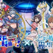 KADOKAWA、『社長、バトルの時間です!』が10⽉17⽇に配信決定︕ 「とある魔術の禁書⽬録Ⅲ」とのコラボも 上坂すみれさんが歌う主題歌⼊り新PVも17日公開