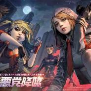 NetEase、『荒野行動』でDCとのコラボ第二弾を開催 ハーレイ・クインの漫画でのイメージを参考にしたテーマ衣装が登場!