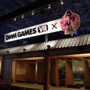 【TGS2016】「ちこうよれ」…本丸で三日月宗近に会ってきた! 正座や畳の匂い…没入感を高める施策にも注目 DMM GAMES VR x 『刀剣乱舞』取材