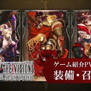 スクエニ、期待作『FFBE幻影戦争』ゲーム紹介PV第2弾を公開…「武具」や「ビジョンカード」「召喚獣」を紹介!