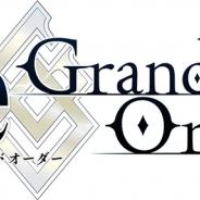アニプレックス、『Fate/Grand Order』のオリジナルサウンドトラックを2017年3月1日に発売決定! 12月26日より店頭予約
