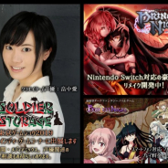 SOLDIER STORAGE、声優・畠中愛が発起人のフルボイスノベルゲーム『PRINCESS NIGHT -プリンセスナイト-』をTGS2019に出展