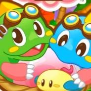 タイトーとgumi、『パズルボブル』の韓国における展開でライセンス契約を締結…gumi Koreaがサービス展開を担当
