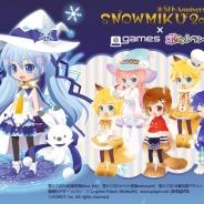 ジークレスト、『@games』『ポケットランドby @games』に「雪ミク」アバターが登場 雪ミクグッズが当たるキャンペーン開催中