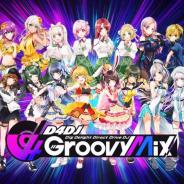ブシロード、『D4DJ Groovy Mix』の楽曲追加、先行プレイ版のさらなるアップデートなど最新情報を発表!