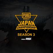 『PUBG MOBILE』の国内公式大会「PUBG MOBILE JAPAN CHAMPIONSHIP」が開催決定! エントリー受付中!