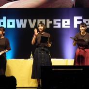 【シャドバフェス!】新カードも公開された「しゃどばすチャンネルSP」をレポート! 井上喜久子さんの声で皆の耳も幸せに!