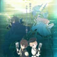 TVアニメ『セブンナイツ レボリューション』が4月から放送決定! 「セブンナイツ」の遠い未来を描いたオリジナルストーリー