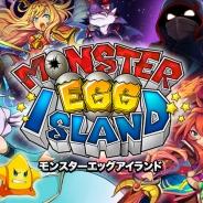 クルーズ、新作パズルRPG『モンスターエッグアイランド』の事前登録を開始! 本作の遊び方や特徴を紹介した美麗なプロモーションビデオも公開