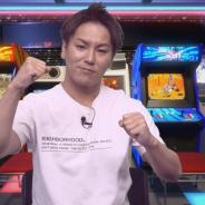 カプコン、『カプコンアーケードスタジアム』PS4、Xbox One、PC版を配信開始! 狩野英孝さんのチャレンジクイズも開催