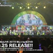 ポニーキャニオン、「A3! BLOOMING LIVE 2019」Blu-ray&DVDのPVロングバージョンを西武新宿駅前のユニカビジョンで最速公開