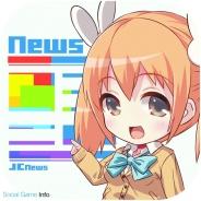 アキナジスタ、「アニメ」「ゲーム」「マンガ・ラノベ」などのニュースを配信するキュレーションアプリ「JC News」をリリース
