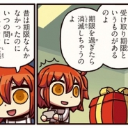 TYPE-MOON/FGO PROJECT、『Fate/Grand Order』のWEBマンガ「もっとマンガで分かる!Fate/Grand Order」の第36話を更新