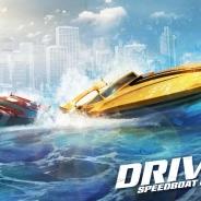 Ubisoft、新作アプリ『DRIVER SPEEDBOAT PARADISE』を配信開始! 波をリアルに再現した過酷なスピードボートレースに挑戦