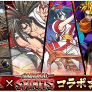 マイネットゲームス、『戦乱のサムライキングダム』が格闘ゲーム「サムライスピリッツ」とコラボキャンペーンを実施