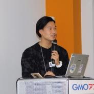 【GMOアプリクラウドセミナー②】サイバーエージェントグループのキーマンが語る「AR」とスマートフォンのゲーム市場の今後の展望