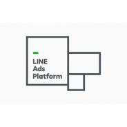 LINE、運用型広告配信プラットフォーム「LINE Ads Platform」のシステムの大幅刷新を8月20日に実施 保有するユーザーデータを最大限活用へ