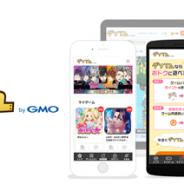 GMOメディア、ブラウザゲームPF「ゲソてん」スマートフォン版を開始! ビットコイン決済に対応 「魔王様をプロデュース」「最強プロ野球」など新作も