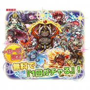 アルファゲームス、『リ・モンスター』で様々な神ユニットが登場する「リモンフェス」を開催!