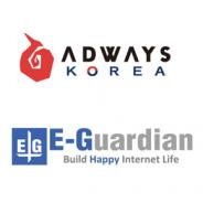 アドウェイズ、子会社Adways KoreaとEガーディアンが戦略的パートナーシップ…海外ゲーム会社の日本進出を支援へ