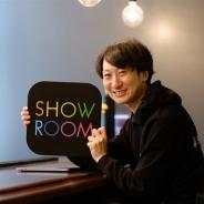 エディア、ゲームクリエータートークイベント「Gm4u」を1月27日に開催 第6回のゲストはSHOWROOM CTOの佐々木康伸氏