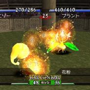 コーエーテクモ、『モンスターファーム』スマートフォン版を11月28日、Nintendo Switch版を12月19日に配信!