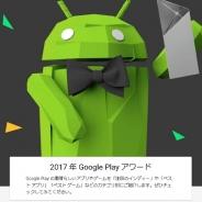 Google、2017年Google Playアワードを発表…『トランスフォーマー:鋼鉄の戦士たち』がベスト ゲーム、『ハースストーン』がベストマルチプレイヤーに