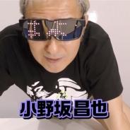 Exys、青二プロダクションと協力し小野坂昌也さんら人気声優のYouTubeチャンネルをプロデュース!