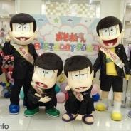エイベックス・ピクチャーズ、松野家6つ子たちのバースデーパーティーを開催 「おそ松さん」公式サイトもお祝い仕様に