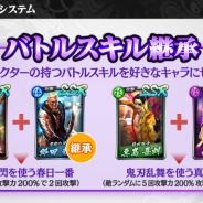 セガ、『龍が如く ONLINE』にて推しキャラ育成システムの詳細を発表! 既存キャラクター3名の上方修正も決定