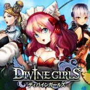 COM2US、新作ターン制RPG『ディバインガールズ』の事前登録を開始…iOS/Android両端末とも2月14日リリース予定