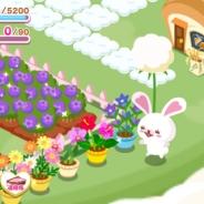 ワンオブゼム、新作アプリ『うさぎのモフィ そらとぶワタ農園のひみつ』Android版を配信開始! リラックマ作者のコンドウアキ氏が手掛ける「うさぎのモフィ」を農園ゲーム化