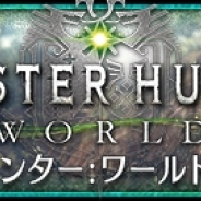 カプコン、『モンスターハンター エクスプロア』で「モンスターハンター:ワールド」発売記念キャンペーンを実施