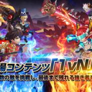 EYOUGAME、『Aetolia 冒険のラプソディー』に新戦場コンテンツ「1vN」を追加 新使い魔やスキンも登場!