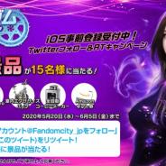 NXU、『ファンダムシティ』iOS版の事前登録開始! iPad Pro11インチなどが当たるCP開催中